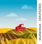 harvesting landmark. harvester... | Shutterstock .eps vector #1041932503