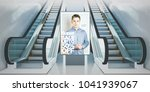 billboard fashion advertisement ... | Shutterstock . vector #1041939067