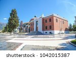 Small photo of Tirana, Albania - August 17, 2017: World Headquarters of the Bektashi Community
