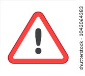 warning street sign | Shutterstock .eps vector #1042064383