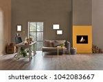 decorative modern home office... | Shutterstock . vector #1042083667