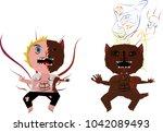 man transform werewolves | Shutterstock .eps vector #1042089493