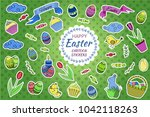 colorful vector set of easter...   Shutterstock .eps vector #1042118263