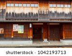 kanazawa   japan  october 19 ... | Shutterstock . vector #1042193713