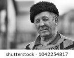 liesek  slovakia   30.12.2013 ... | Shutterstock . vector #1042254817