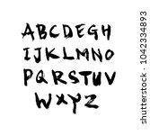 vector fonts   handwritten... | Shutterstock .eps vector #1042334893