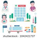 doodle drawing hospital... | Shutterstock .eps vector #1042421737