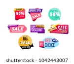 special offer  best choice ... | Shutterstock . vector #1042443007