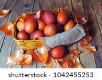 stage of preparation of decor...   Shutterstock . vector #1042455253