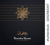 ramadan kareem greeting card...   Shutterstock .eps vector #1042583347