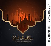 ramadan kareem greeting card...   Shutterstock .eps vector #1042583377