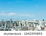 landscape of tokyo city | Shutterstock . vector #1042595893