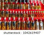 jan 13 2018. a lao lao whiskey... | Shutterstock . vector #1042619407