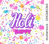 happy holi card. indian holiday ... | Shutterstock .eps vector #1042681363