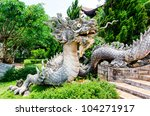 stone chinese dragon sculpture...