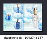 design cosmetics product ... | Shutterstock .eps vector #1042746157
