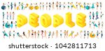 isometric letters of people  a... | Shutterstock .eps vector #1042811713