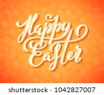 happy easter poster with hand... | Shutterstock .eps vector #1042827007