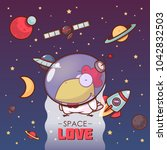 space love. card with vector...   Shutterstock .eps vector #1042832503