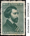 Small photo of BUDAPEST, HUNGARY - 20 february 2018: A stamp printed in Romania shows Alfred de Musset, french dramatist, poet, and novelist, circa 1960