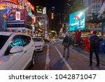 new york city  usa  september... | Shutterstock . vector #1042871047