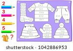 educational page for young...   Shutterstock .eps vector #1042886953