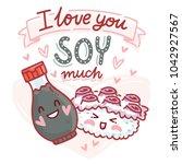 pun  quibble love illustration... | Shutterstock .eps vector #1042927567