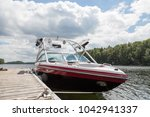 A Wakeboard Boat A Wooden - Fine Art prints