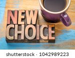 new choice   word abstract in... | Shutterstock . vector #1042989223