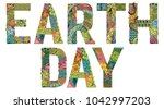 earth day. vector decorative... | Shutterstock .eps vector #1042997203