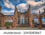 the ruins of coventry cathedral ... | Shutterstock . vector #1043083867