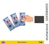 throwing three thai baht. thai...   Shutterstock .eps vector #1043084053