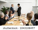 african boss handshaking... | Shutterstock . vector #1043108497