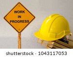 safety hardhat with message...   Shutterstock . vector #1043117053