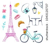 cute set of isolated... | Shutterstock . vector #1043120737