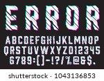 trendy distorted glitch font... | Shutterstock .eps vector #1043136853