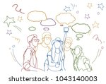 group of young people friends... | Shutterstock .eps vector #1043140003