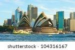 Постер, плакат: Sydney Opera House view