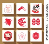 japanese icons vector. dog... | Shutterstock .eps vector #1043190007