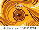 hot cup of coffee with steam.... | Shutterstock . vector #1043194243