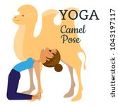 yoga. asana is the pose of a... | Shutterstock .eps vector #1043197117
