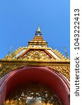 arch and architecture thailand... | Shutterstock . vector #1043222413