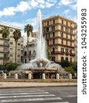 """Small photo of Taranto, Italy: Nov 2017 04: Fountain """"Rosa dei Venti"""" in Taranto, located in the square """"Piazza Ebalia"""" by the sea."""