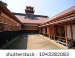 japanese ancient tea house and... | Shutterstock . vector #1043282083