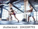 handsome muscular man and... | Shutterstock . vector #1043289793