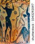 eleusis  eleusina . ancient...   Shutterstock . vector #1043292097