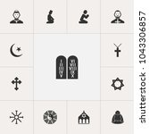 set of 13 editable dyne icons....