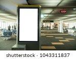 blank banner display in airport ... | Shutterstock . vector #1043311837