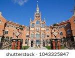 barcelona  spain   february 18  ... | Shutterstock . vector #1043325847