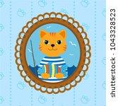 portrait of a cat fisherman.... | Shutterstock .eps vector #1043328523